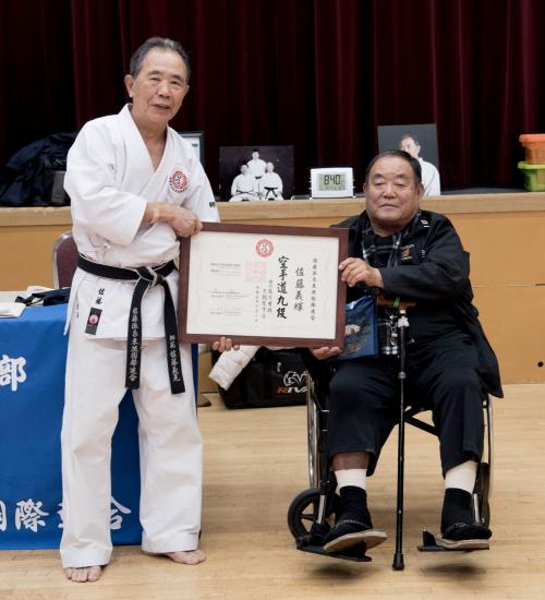 Sato Demura Certificate